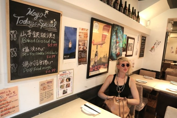 Koyoi Japanese Restaurant in Toronto