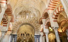 Mezquita Cathedral Cordoba - 4