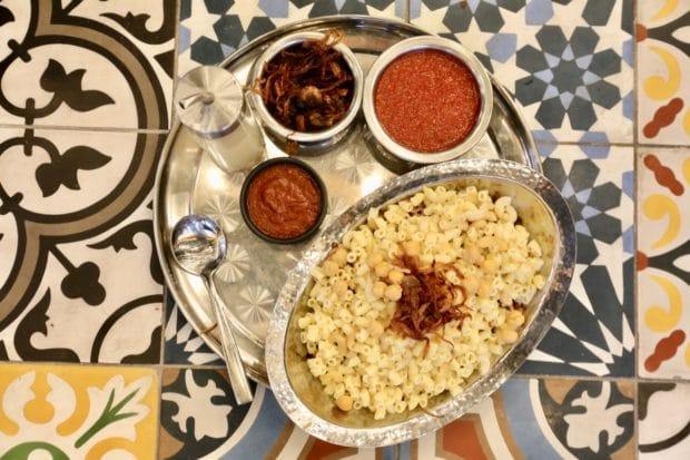 Koshari, Egypt's national dish, is perfect for sharing with friends.