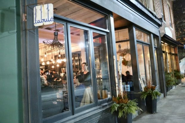 The front entrance at Tabule Toronto.